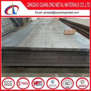 Cor-Ten Anti-Atmospheric Resistant Steel Corten Steel Plate pictures & photos