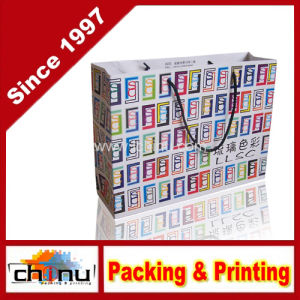 Art Paper / White Paper 4 Color Printed Bag (2241) pictures & photos