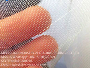 Anti Virus Net 50 Mesh for Greenhouses pictures & photos