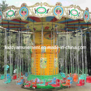 Amusement Park Rides Flying Chair for Outdoor Playground Equipment