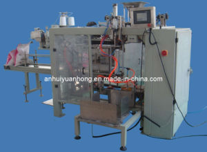 Fully Automatic Bag-Given Packaging Machine (VFFS-YH015) pictures & photos