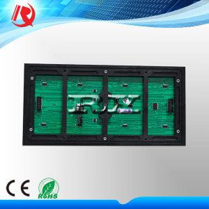 P10 Red Outdoor Display SMD LED Module pictures & photos