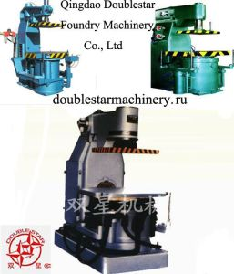 Z14 Jolt Squeeze Molding Machine for Foundry (wiyh ISO BV SGS) pictures & photos