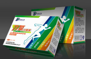 Hot Sell UV Printed Paper Medicine Box pictures & photos