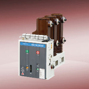 ZN63-12(VKP) indoor side-mounted HV vacuum circuit breaker