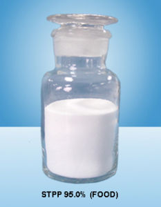 Manufacturer Supply 94% Sodium Tripolyphosphate pictures & photos