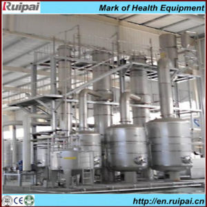 Automatic Dairy&Yogurt Production/Processing Line pictures & photos