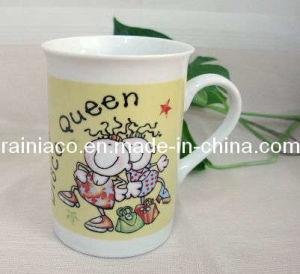 Ceramic Mug (028C)