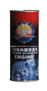 Cleaner Within The Engine/ Within The Engine Cleaner for Car 450ml