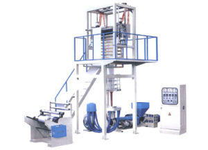 Film Blowing Machine (SJ)