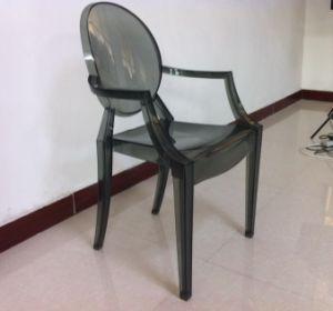 Ghost Chair (RG001)