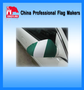 Sedan Car Mirror Cover - Free Custom Sample