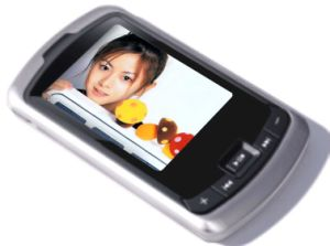 "2.0"" MP4 Player (M2011)"