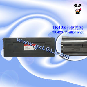 Compatible Cartridge for KYOCERA KM1635/2035/2550