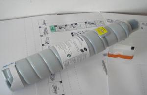 Copier Toner for Panasonic P1810