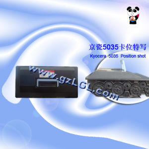 Compatible Cartridge for KYOCERA KM2530 / 3530 / 4030 / 3035 / 4035 / 5035