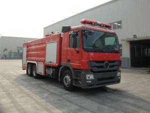 11T Foam Fire Truck (SXF5260GXFPM110B)