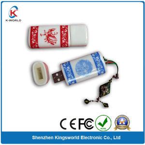Chinese Ceramics Stick 2GB USB Flash Memory pictures & photos