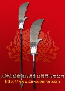 Chun Qiu Broadsword