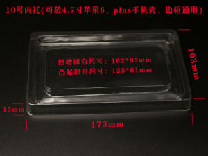 Accept Custom PVC Black Blister Plastic Electron Tray in China pictures & photos