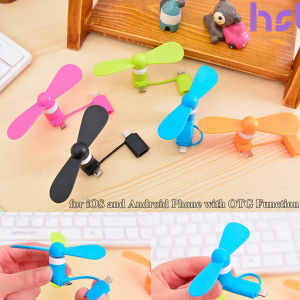 Factory Cheapest Price Mini USB Fan 2 In1 USB Fan pictures & photos