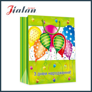 Balloon Printed Birthday Design Custom Paper Gift Bag pictures & photos