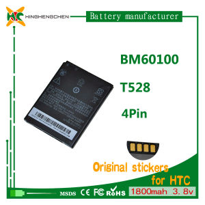Lithium Ion Battery 3.8V for HTC T528 pictures & photos