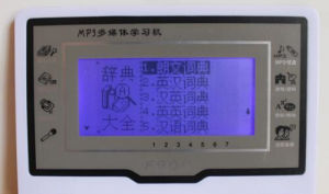 5.7 Inch TFT LCD Display Module Without CTP pictures & photos