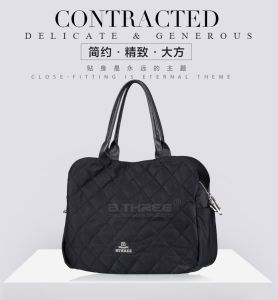 2016 Contracted Fashion Nylon with Leather Shoulder Bag pictures & photos