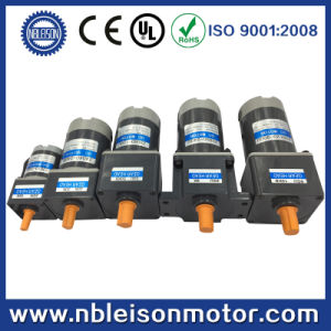 25W 12V Low Rpm DC Micro Gear Motor pictures & photos