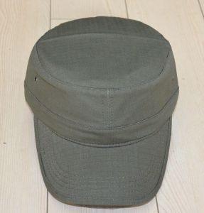 Bdu Cap (HY16021909)