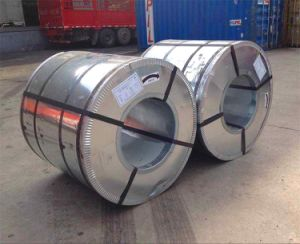 Shandong Boxing Galvalume Steel Coil pictures & photos