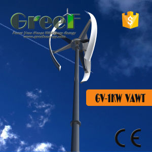 1kw Vertical Axis Wind Turbine with Controller, Inverter and Battery pictures & photos