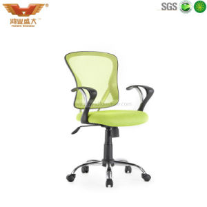 High Quality Modern Office Task Chair for Staffs pictures & photos
