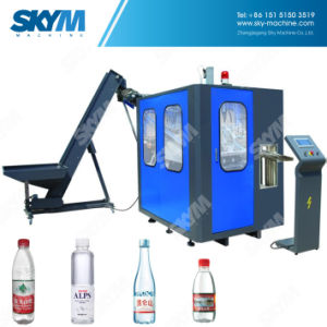Pet Blow Moulding Machine (SKY-A2) pictures & photos