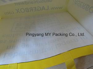 Custom Order Logo Print PP Woven Shopper Bag pictures & photos