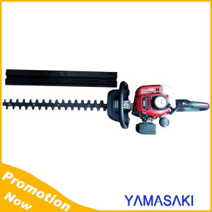 Double Side Blade Gasoline Brush Cutter pictures & photos