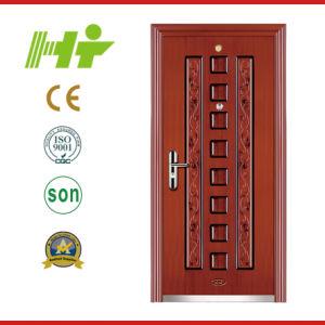 Steel Security Door (HT-72)