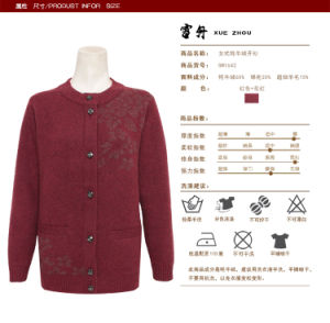 Gn 1642 Women Yak/Merino Wool Long Sleeve Spring and Autumn Round Neck Cardigan Sweater pictures & photos