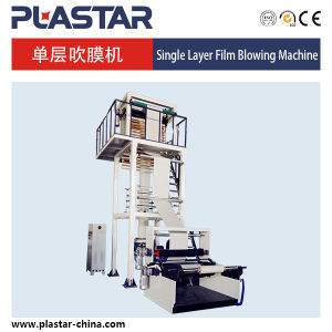 SD-55 Single Layer Plastic Film Blowing Machine for Plastic T Shirt Bag