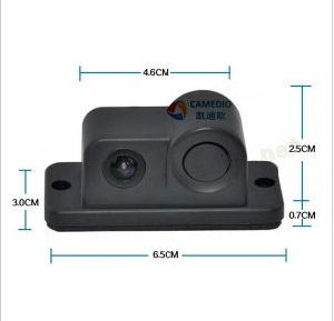 2 in 1 Car Reverse Camera Parking Sensor System pictures & photos