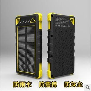 10000mAh Waterproof Solar Power Bank for Mobile Phones (SC-1788) pictures & photos