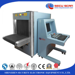 Security Baggage Screening X-ray Machine for Express, Customs, Airport pictures & photos