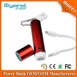 Promotional Gift Hangings Portable Power Bank