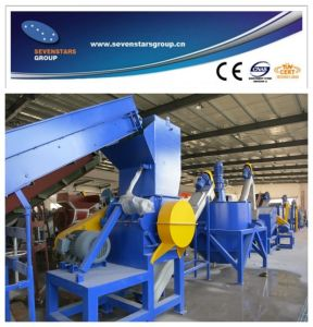 Waste PP PE Film Crushing and Washing Machine pictures & photos
