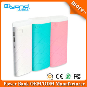 Mobile Power Bank with Desk Lamp