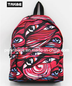 Fashion Printing School Bag for Teenagers (600D)