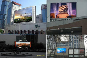 Best Quality Mrled P6.66mm Outdoor Advertising LED Screen (SMD3535) pictures & photos