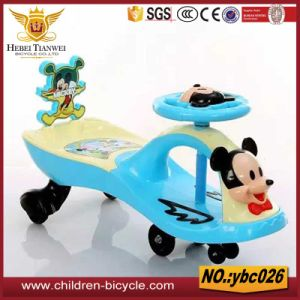 Difference Models and Colors Kids Toys Child Swing Car pictures & photos