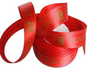 Golden Printing Holiday Gift Packing Ribbons pictures & photos